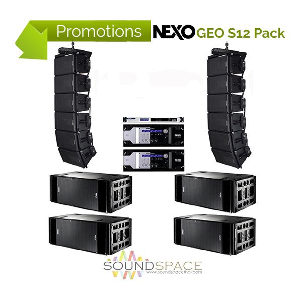 Promotion เครื่องเสียงกลางแจ้งขนาดใหญ่ ชุด Nexo Pack1
