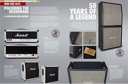 marshall_silver_jubilee